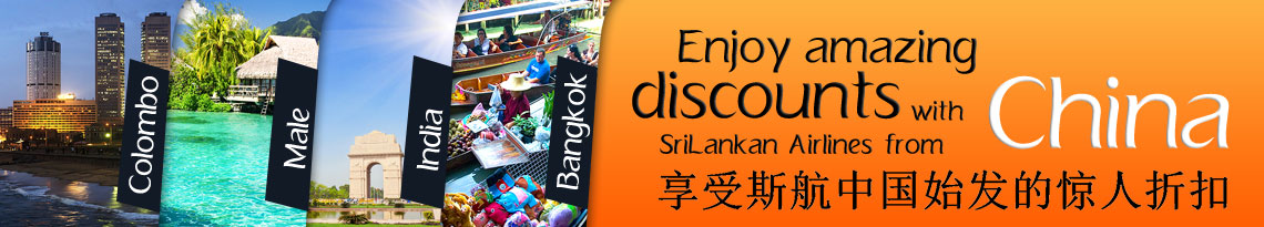 Enjoy amazing discounts with SriLankan Airlines from China